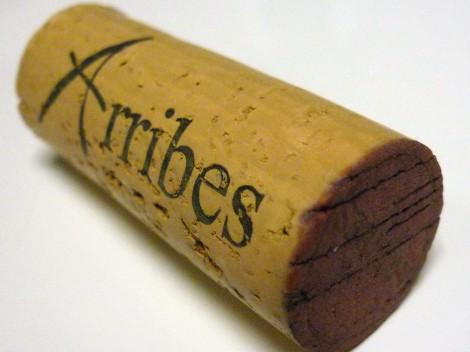 El tapón del corcho del vino Abadengo Crianza 2010.