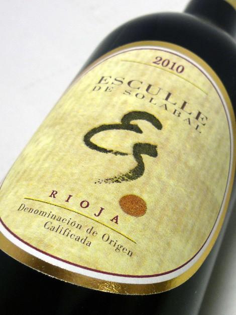 Etiqueta del vino Esculle de Solabal.