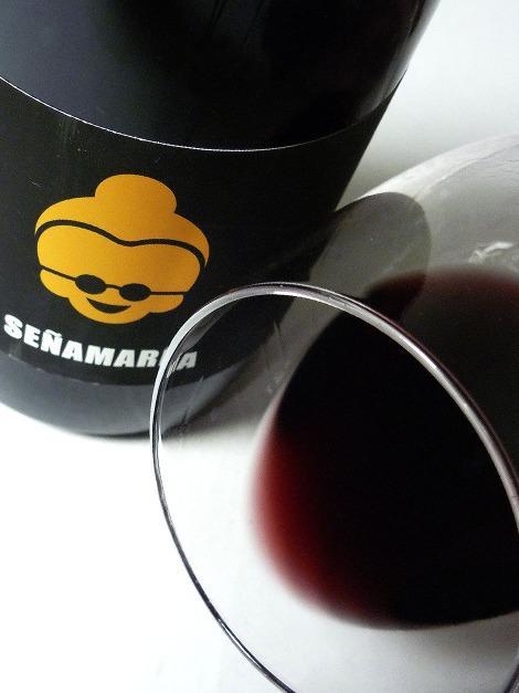 senamaria_detalle_ribete_vino