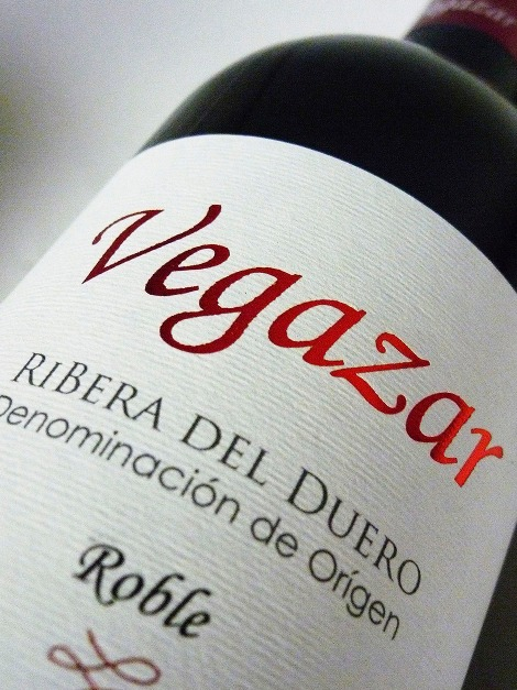 vegazar_roble_detalle_etiqueta_botella