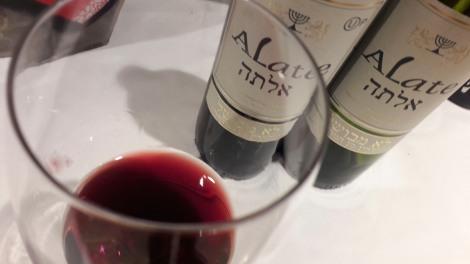 vinos_dificiles_de_verver_alate_kosher