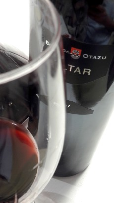 Detalle del vino Altar de Otazu.